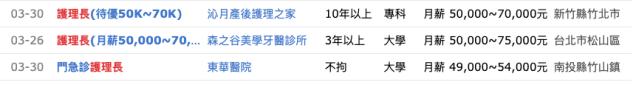 螢幕快照 2019-04-01 16.10.08.png