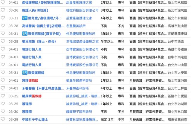 螢幕快照 2019-04-01 16.20.27.png