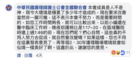螢幕快照 2019-04-29 下午2.19.13.png